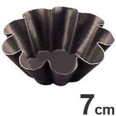 お菓子・パン型, ケーキ型 GOBEL 9 7cm 293720