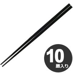 箸・カトラリー, 箸  PET 24cm 90030870 10