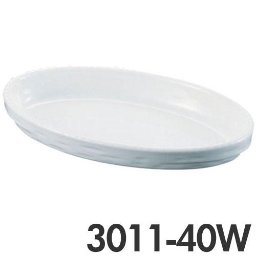 食器, グラタン皿 Schonwald 3011-40W