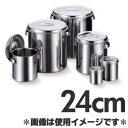 赤川器物製作所 18-8ステンレスキッチンポット 手付 24cm