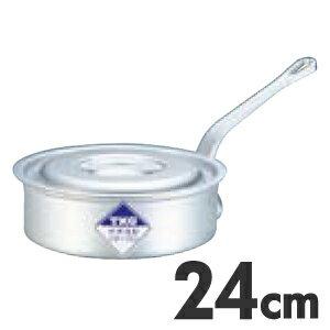 鍋, 片手鍋 TKG 24cm