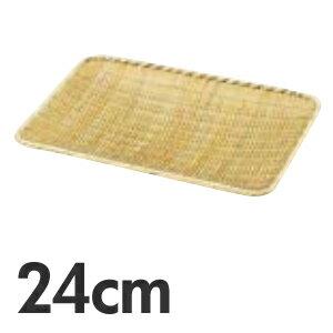 調理器具, ざる  24cm