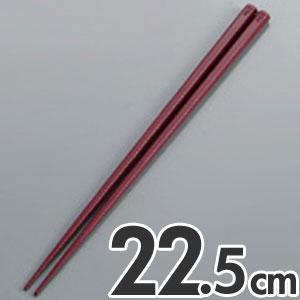 あけぼの 抗菌 六角 箸 すべり止め付き 22.5cm アズキ