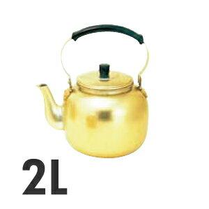 アカオアルミ しゅう酸湯沸し 2L