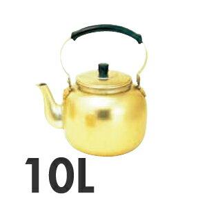 アカオアルミ しゅう酸湯沸し 10L