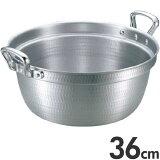 アカオアルミ両手鍋DON料理鍋36cm 10L
