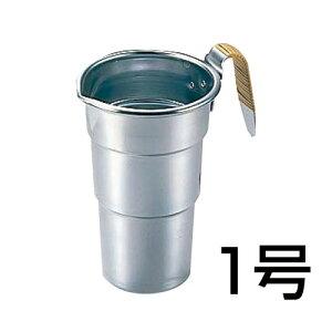 アルミ製 籐巻き酒タンポ(酒...