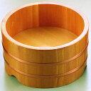 木製盛器9寸荒彫ヌキ瓢盛皿べっこう塗