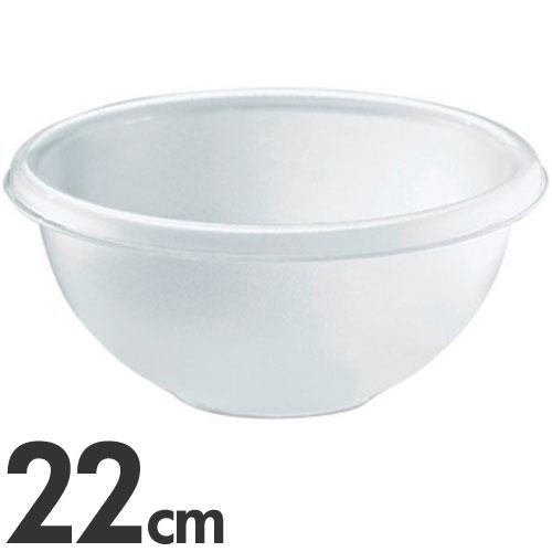 調理器具, ボール guzzini 22cm 086019 00