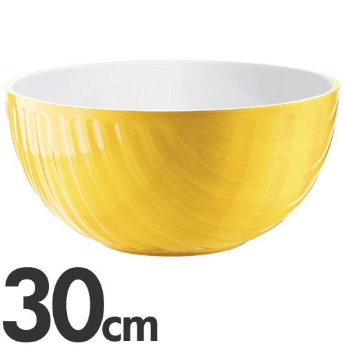guzzini Mirage グッチーニ ミラージュ ボール 30cm 248530 88 レモンイエロー