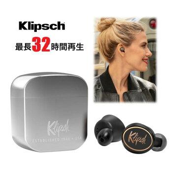 Klipschクリプシュ 完全ワイヤレスイヤホン T5 シルバー 防水保護等級IPX4準拠 Bluetooth 最長32時間 15分の充電で2時間再生 イヤホンチップ3サイズ USB A-C Type(1m)完全ワイヤレス化 コンパクトで質感のある金属製充電ケース付