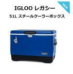 【NEW!】IGLOOイグルーレガシースチールクーラーボックスブルー54QT51LLegacySteelCoolerBLUE
