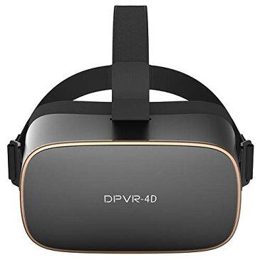 DPVR-4D【VR】【HMD】【セール】【卒業・入学祝に最適】スタンドアローン型の最強ヘッドマウント 5Gwifi対応で4K60fps 動画視聴可能/連動機能対応/最大256Gの標準SDカード VRサーバー(HDD2TB)に対応/イヤホンジャック、Bluetoothイヤホン対応/バッテリー4時間/軽量/...