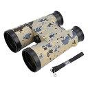 望遠鏡 双眼鏡 ポータブル 6倍の倍率 吊りロープ付き 耐摩耗性 耐衝撃性 調整可能 衝撃吸収 3色(青の迷彩)