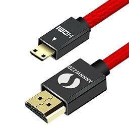 LinkinPerk MINI HDMI to HDMIケーブル ミニ イーサネット オーディオリターン 3D 1080P 対応 金メッキ端子 高速伝送 MINIDHMI ケーブルケーブル 高速伝送 4Kイーサネット対応