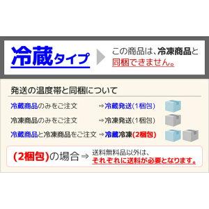 海苔キムチ200g《冷蔵》【のりキムチ韓国海苔安心安全の国内製造天平キムチ】