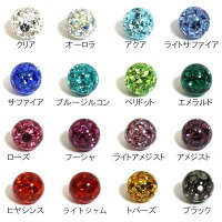 16colors!ボディピアスパヴェキャッチボール【16G/14G】クリア樹脂コーティングパヴェジュエルボールBP-PARTS01ボディーピアス樹脂コートキラキラボールバーベルやラブレットのネジに対応HELIX/P14Nov15