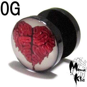 ボディピアス ハートポップ脳みそピクチャーアクリルフレッシュトンネル【0G(8.0mm)】BPFT-36-0G ボディーピアス 拡張 ホールピアス トンネル プラグ 316Lサージカルステンレス 人体/ブレイン/グロカワ/脳ミソ 耳たぶ/10P05Nov16【09ss-off】
