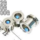 ボディピアス 2G 0G 00G 1ポイントブルーグリッダージュエル フレッシュトンネル BPFT-53 ボディーピアス 拡張 トンネル ホール 316Lサージカルステンレス イヤーロブ アウターコンク 青/10P05Nov16