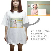 オリジナルTシャツ白地に写真プリント男女兼用半袖5.6オンスお気に入りの写真をそのままTシャツラグランにプリントアパレル/1PRINT-002-5001-01/10P05Nov16