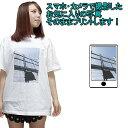 オリジナルTシャツ 白地に写真プリント 男女兼用 半袖5.6オンス お気に入りの写真をそのままTシャツプリント アパレル/1PRINT-002-5001-01/10P05Nov16