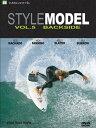[ DVD] STYLE MODEL VOL5スタイルモデル5(バックサイド編)