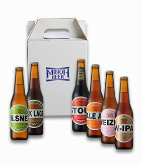 ■Five kinds of Minoh beer six-pack sets