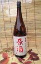 南会津の地酒花泉 本醸造 原酒 720ml 【あす楽対応_関東】