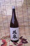 花泉 会津印 普通酒 720ml