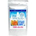 【送料無料】大容量約6か月分 濃縮ラクトフェリン×酵素×水素...