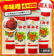 辛味噌(冷蔵・1P/250g×4本) 白木屋、魚民、笑笑のやきとり味噌 ※冷凍商品との同梱は不可