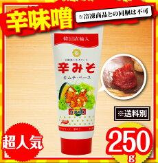 辛味噌※送料別※冷凍商品との同梱は不可【焼鳥の味噌】