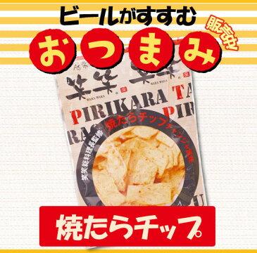 笑笑 焼たらチップ チャンジャ風味(常温・1P/45g) おつまみ