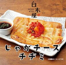白木屋じゃがチーズチヂミ(冷凍・140g×5枚/P)