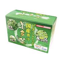 国産青汁ビタミンたっぷり美多菜(びたさい)