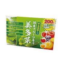 【国産フルーツ青汁】美多菜(3g×30袋)フルーツ5種、乳酸菌200億個、おいしく飲みやすい宇治抹茶入りお試しください!