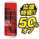!!!!★緊急事態打破祈願★期間限定さらに値下げ50%OFF...