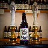 【イギリス・ビール】フィランガン・エールFinlagganAle3.7%ABV500ml1本