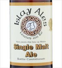 【イギリス・ビール】シングル・モルトエールSingleMaltAle5%ABV500ml1本