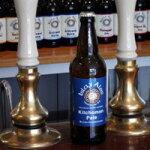 【イギリスビール】アイラエールキルホーマンペールエール5%ABV500ml