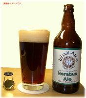 【イギリスビール】アイラエール4種類の12本セット(箱入り)