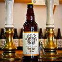 イギリス ビール エール