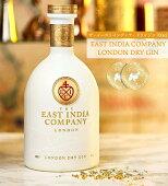 ジ・イーストインディアカンパニーロンドンドライジンTheEastIndiaCompanyLondonDryGin42%700ml瓶お酒ギフトプレゼント贈り物ジントニックスーパープレミアムジン