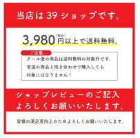 【熟成りんご酒・サイダー】ペリーズ・ファームプレス・パフィン・ドライ1本