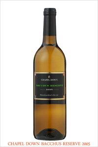 チャペル・ダウンバッカスリザーブ2005(白ワイン)