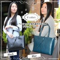 MONTOWAモントワ飽きの来ないシンプルなA4サイズトートバッグ(日本製)ブラックオレンジブルーライトグリーン