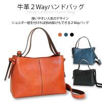 MONTOWA モントワ 牛革2WAYハンドバッグ(日本製) ブラック レッド ブルー