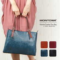 MONTOWAモントワビジネスから普段使いまで牛革A4トートバッグ(日本製)レディースバッグブラックレッドオレンジブルー
