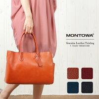 MONTOWAモントワA4ファイルも楽に入る大きめタイプのトートバッグ(日本製)レディースバッグブラックオレンジブルーレッド