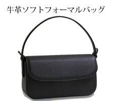 MONTOWAモントワ牛革ソフトフォーマルバッグ(日本製)ブラック